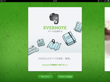 Evernote on iPad2